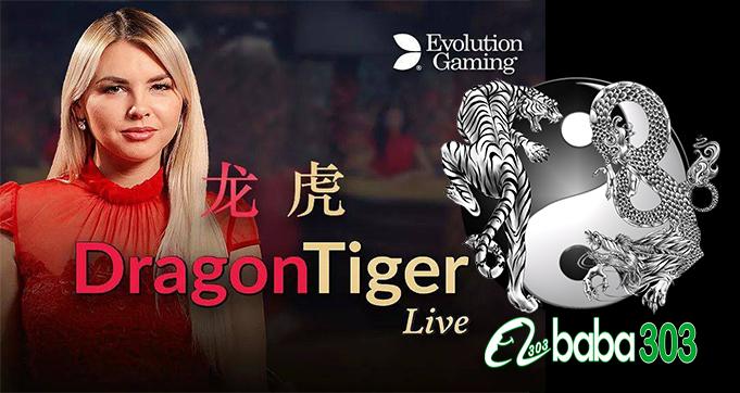 Penawaran Keuntungan Dalam Bermain Dragon Tiger